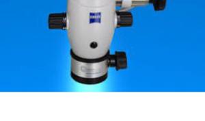 vario 300 microscope